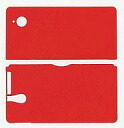Nintendo DS hard custom skins i red (for DSi)