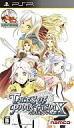 PSP soft tales of phantasia: narikiri Dungeon X (cross)