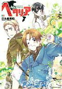Other manga hetalia Axis Powers (1)