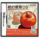 DS class絵心 Nintendo DS software
