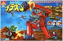 Plastic model plastic model Gundam Union space runaway Ideon
