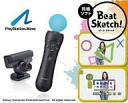 PS3 hard PLAYSTATION MOVE Starter Pack