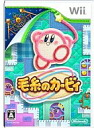 Kirby's epic yarn Wii software