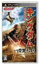 Sword fs3gm of PSP software kingdom 一騎闘千