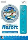 Plus Pack for Wii Sports Resort Wii remote controller, Wii software