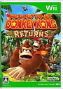 Wii soft Donkey Kong returns