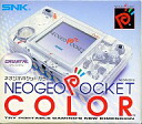 Crystal Neo Geo Pocket color NeoGeo Pocket hard body
