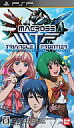 PSP software Macross triangle frontier fs3gm