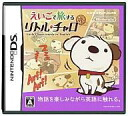 Little Charo travels in Nintendo DS software English