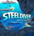 Nintendo 3 DS soft STEEL DIVER