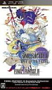 PSP software Final Fantasy IV complete collection