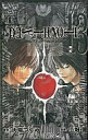All 13 all 12 boy comics DEATH NOTE +DEATH NOTE HOW TO READ set / Takeshi Obata fs3gmafb