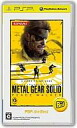 PSP software metal gear solid peace war car [Best version]