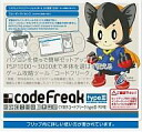 )fs3gm for PSP hardcode freak type 3(PSP