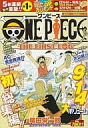Comic magazine ONE PIECE summarizing THE FIRST LOG 2010 / 5