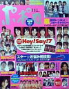 Entertainment magazine Popolo 2007/11
