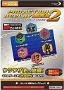 PSP hard replay MAX2 (for PSP1000/2000/3000)