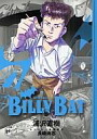 B6 comics BILLY BAT(6)