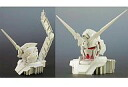 Plastic model plastic model 1 / 48 heads-up play-based Rx-0 Unicorn Gundam Mobile Suit Gundam UC dengeki hobby magazine 2010 January-