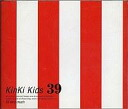 가요 CD KinKi Kids/39
