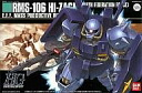 Plastic model plastic model 1 / 144 HGUC RMS-106 Hi-Zack (Federal Army color) mobile suit Z Gundam
