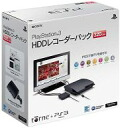 PS3 hard Sony PlayStation 3 (320 GB) HDD Recorder (torne Torne bundle) Pack charcoal-black