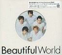가요 CD 폭풍우/Beautiful World