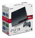 PlayStation PS3 hard 3 of charcoal black (160 GB HDD)