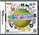 Nintendo DS soft egg cum collection