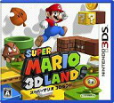 Nintendo 3 DS soft Super Mario 3D land