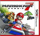 Nintendo 3ds software Mario Kart 7