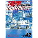 B6 manga Wangan Midnight (concluded) (42)