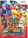Wii soft inazuma eleven strikers 2012 Xtreme