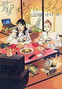 B6 comic Saint young men (7)