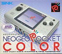 Neo Geo Pocket color NeoGeo Pocket hard body solid silver