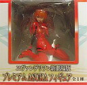 Rebuild of Evangelion new cinema version figure shikinami Asuka Langley premium ASUKA figure