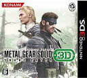Nintendo 3 DS soft Metal Gear Solid スネークーイーター 3D
