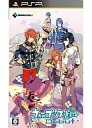 PSP soft UTA no Prince SAMA! ♪-Debut-