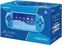 PSP hard PSP value pack sky blue, marine blue