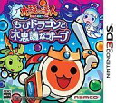 Nintendo 3ds software Taiko no tatsujin Chibi Dragon and a mysterious ORB