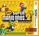 Nintendo 3ds software NEW Super Mario Bros 2