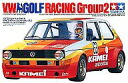 Plastic model 1/24 Volkswagen Golf racing (group 2) [24008]