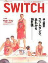 Culture magazine SWITCH 2005/2fs3gm