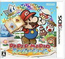 Nintendo 3 DS soft paper Mario Super seal