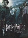 Pamphlet brochure (Western)) Harry Potter and the Goblet of