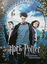 Pamphlet brochure (Western)) Harry Potter and prisoner of Azkaban