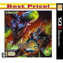 Nintendo 3ds software Monster Hunter 3 (TRI) G