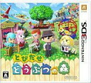 Animal crossing, Nintendo 3 DS Games: new leaf forest