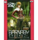 "Figure Burnaby, Brooks Jr. ""TIGER & Bunny' MASTER STARS PIECE THE Barnaby Brooks Jr."