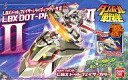 "Plastic model plastic model LBX ドットフェイサー & riding saucer II ""corrugated cardboard military secret wars"""